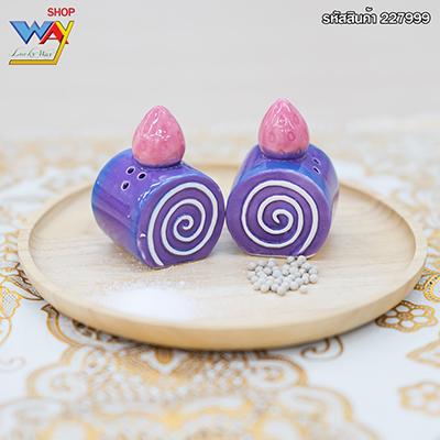 ชุดชวดเกลือ-พริกไทยรูปทรงเค้กโรล2ชิ้น/ชุด
