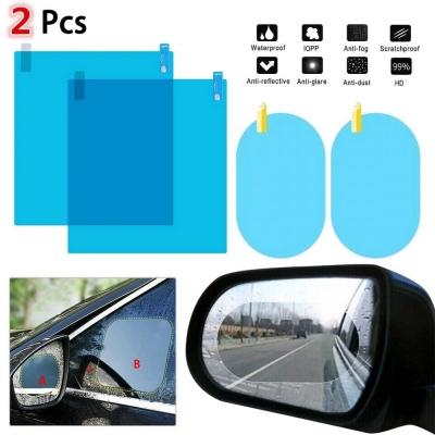 ฟิลม์กันน้ำ กันฝ้า (2ชิ้น/ชุด)  มองหลังกระจกรถยนต์ มี 3 size
