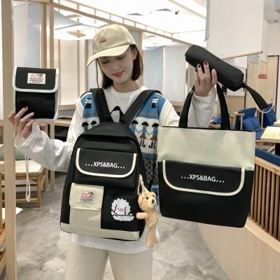 กระเป๋าเซต 4 ใบ ลาย XPS&BAG มี 4 สี