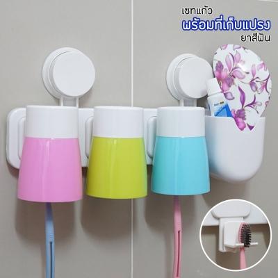 ชุดแก้วพร้อมที่เก็บแปรงและยาสีฟัน สีขาว