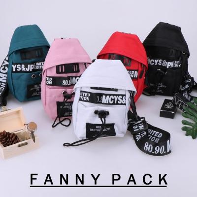 กระเป๋าคาดอกไหล่ผู้หญิง คละสี