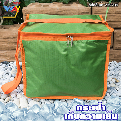 กระเป๋าเก็บความเย็นแคมป์ปิ้งสีเขียว