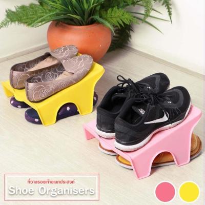 ที่เก็บรองเท้า อุปกรณ์เก็บรองเท้า ที่วางรองเท้า ประหยัดพื้นที่ คละสี