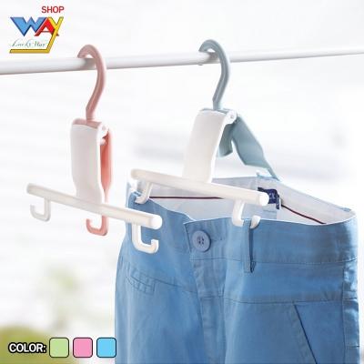 ไม้แขวนเสื้อ กางเกงพลาสติกพับได้ มีให้เลือก 3 สี
