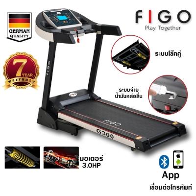FIGO ลู่วิ่งไฟฟ้า G300 มอเตอร์ 3.0 แรงม้า ลู่วิ่ง ความชันไฟฟ้า 18 ระดับ