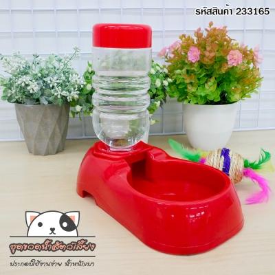ที่ให้น้ำ ที่ให้น้ำสุนัข ที่ให้น้ำแมว สำหรับสัตว์เลี้ยง ขนาด 425 ML.