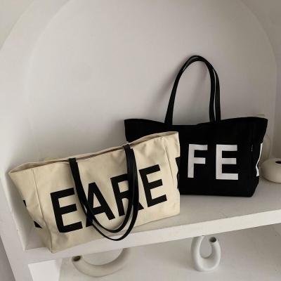 กระเป๋าสะพายข้างผู้หญิง Life มี 2สี