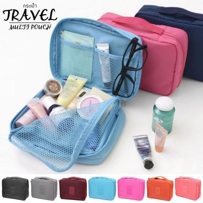 กระเป๋าจัดเก็บระเบียบพกพา  ใส่เครื่องสำอางค์ กันน้ำซิปคู่ คละสี