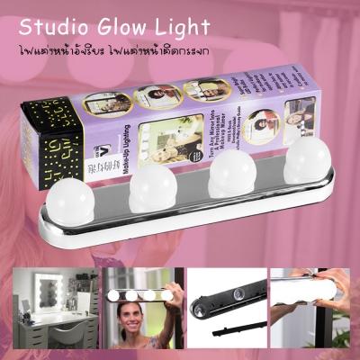 LED หลอดไฟแต่งหน้า สำหรับผู้หญิง