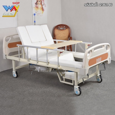 เตียงผู้ป่วยมือหมุน 2 ไกร์ ล้อล็อคอิสระ คละแบบ ( จัดส่งฟรี )