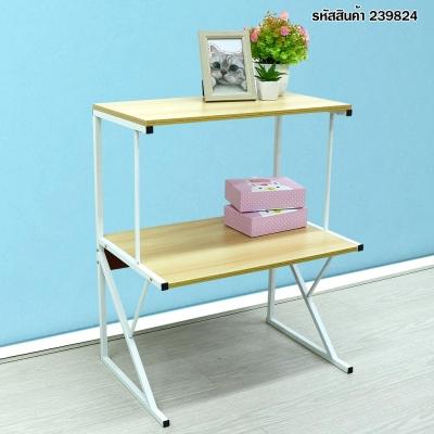 โต๊ะชั้นวางของ 2 ชั้น  มี 2 size ให้เลือก (ประกอบเอง)