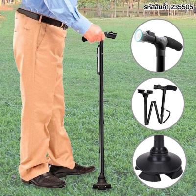 MAGIC CANE with LED Light ไม้เท้าช่วยพยุงเดินสำหรับผู้สูงอายุ