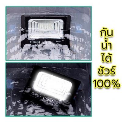 ไฟโซล่าเซลล์ สปอตไลท์ Solar LED โซล่าเซลล์ รุ่นพี่บิ๊ก มี 4 ขนาด