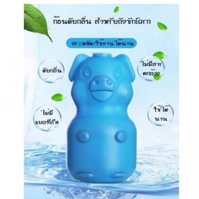 ตุ๊กตาดับกลิ่นสำหรับห้องน้ำถังชักโครก คละลาย 220g.