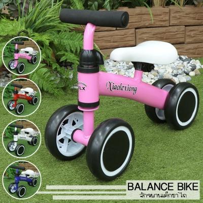 จักรยานขาไถ 4 ล้อ ฝึกทรงตัว หัดเดิน สำหรับเด็ก  (ประกอบเอง)