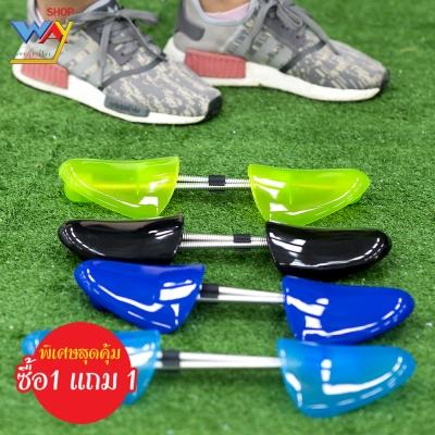 อุปกรณ์ดันทรงรองเท้า คละสี ซื้อ 1 แถม 1