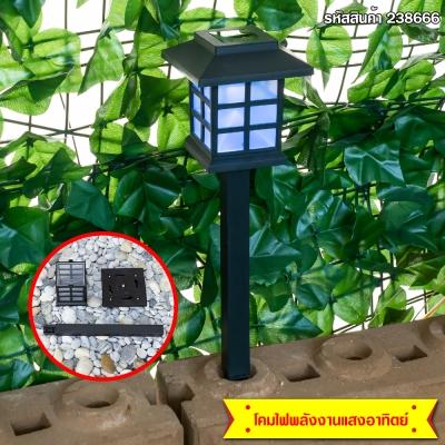 โคมไฟ LED พลังงานแสงอาทิตย์ กันน้ำ ปักสนามหญ้า