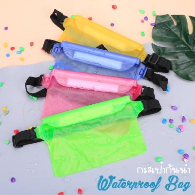 กระเป๋าคาดอก กันน้ำ คละสี  (ธีมสงกรานต์)