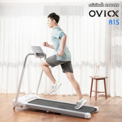 OVICX ลู่วิ่งไฟฟ้า ส่งฟรี  ไม่ต้องประกอบ มอเตอร์ 2.0 แรงม้า รุ่นA1S Basic