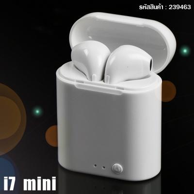 หูฟังบลูทูธ ไร้สาย i7-Mini Bluetooth Earphone