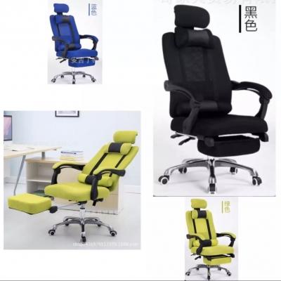 เก้าอี้สำนักงานเพื่อสุขภาพ มีที่พักขา เก้าอี้สำนักงาน มี 3 สี