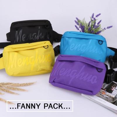กระเป๋าคาดไหล่ คละสี