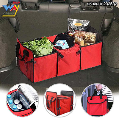 กระเป๋าเก็บของท้ายรถพร้อมช่องเก็บความเย็น  พับเก็บได้ หลังรถ สีแดง