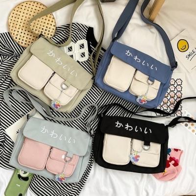 กระเป๋าผ้า สะพายข้าง มี 2 ช่อง มี 4 สี