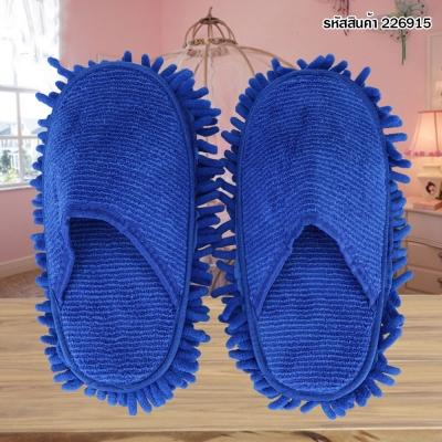 รองเท้าเอนกประสงค์ 2 in 1 สีน้ำเงิน