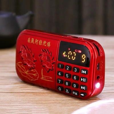 วิทยุสีธรรมะแดงขนาดพกพา  แถมฟรี Micro SD Card+สายชาร์จ ไม่มีสายคล้อง (A08101)