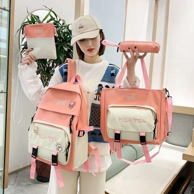 กระเป๋าเซ็ท4ใบ กระเป๋าเซ็ท Milk Tea มี 4 สี