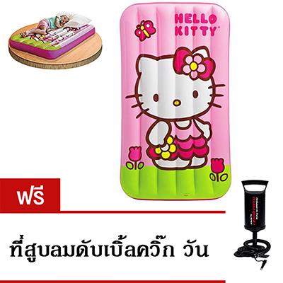 INTEX ที่นอน แพยางเล่นน้ำเป่าลม Kids Airbed Hello Kitty ฟรี ที่สูบลมมือ Double Hand Pump