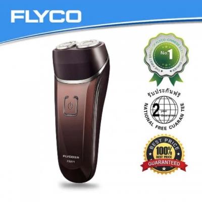 Flyco เครื่องโกนหนวดไฟฟ้า รุ่น FS871