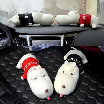 ตุ๊กตาดับกลิ่นในรถยนต์ รูปหมา (เลือกสีไม่ได้นะคะ)
