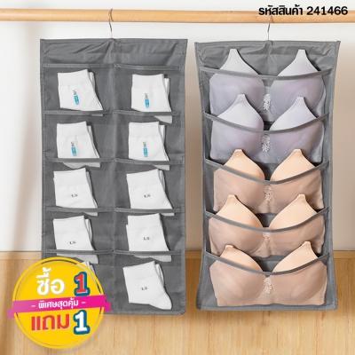 กระเป๋าจัดเก็บของแบบพกพา 15 ช่อง มี 3 สี  ซื้อ 1 แถม 1