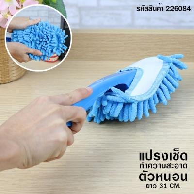 แปรงเช็ดทำความสะอาดตัวหนอน