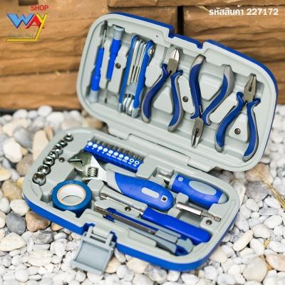ชุดเครื่องมือช่าง 29 ชิ้น/ชุด สีน้ำเงิน
