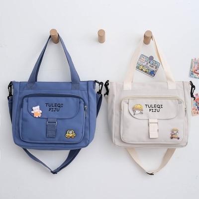กระเป๋าสะพายข้าง PIJU มี 3 สี