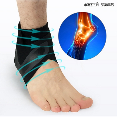 อุปกรณ์เซฟข้อเท้า สนับข้อเท้า แพ็ค1คู่