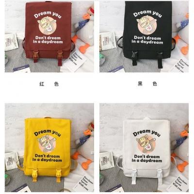 กระเป๋าเป้ ลาย Dream you มี 4 สีให้เลือก