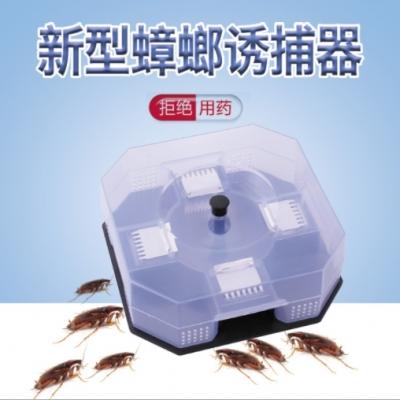 ที่ดักแมลงสาบ แบบกล่องใส มีฝาปิด ( Recycledได้)
