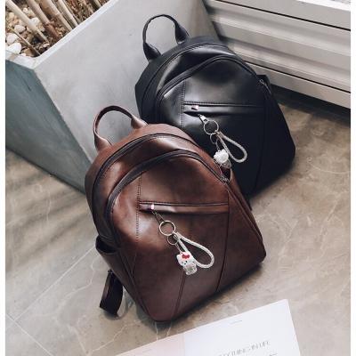 กระเป๋าหนัง PU แบบสะพายหลัง มี 2 สีให้เลือก