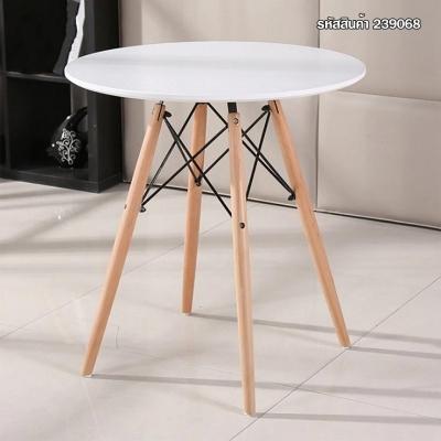 โต๊ะไม้กลม ขนาด 60x71 cm.ทรงแฟชั่น