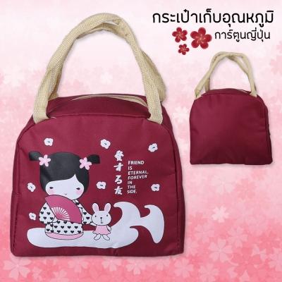 กระเป๋าเก็บอุณหภูมิ ลายการ์ตูนญี่ปุ่น สีแดง