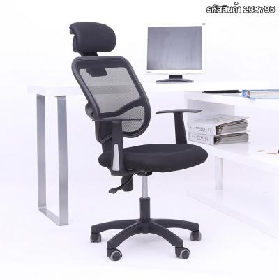 เก้าอี้สำนักงานปรับระดับสูง-ต่ำ ปรับเอนหลังได้ อเนกประสงค์ ประกอบเอง