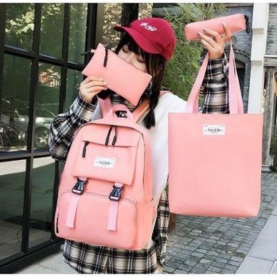 กระเป๋าเซ็ทสุดคุ้ม 4 ชิ้น TUEQI มี  4 สี