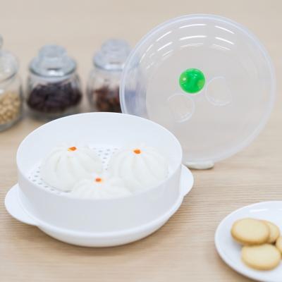 กล่องนึ่ง อุ่น อาหารในไมโครเวฟ ภาชนะสำหรับนึ่ง อบอาหารในไมโครเวฟ