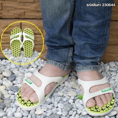 รองเท้าแตะสีเขียวเบอร์40