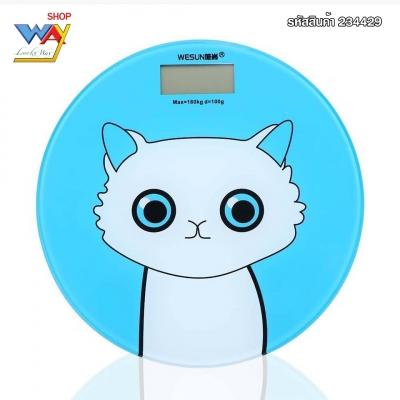 เครื่องชั่งน้ำหนัก ดิจิตอล ลายแมว สีฟ้า 180 Kg