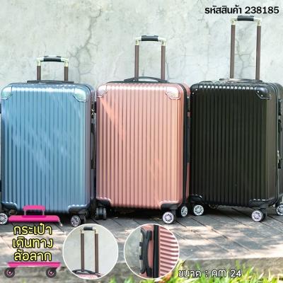 กระเป๋าเดินทาง ทรงสูงแนวร่อง  20 นิ้ว 8 ล้อคู่ 360 องศา (กลาง)